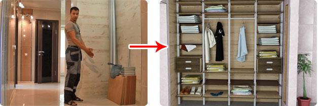 Для сборки требуется маленькое количество деталей, в сравнении с изделиями из ЛДСП. Легко поднять на любой этаж, помещается в лифт.